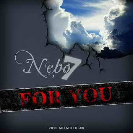 Nebo7 (ex MC Freedom 29) - For You (LP)