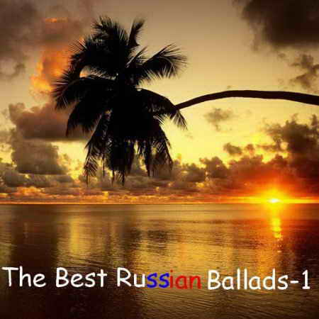 VA - The Best Russian Ballads-1